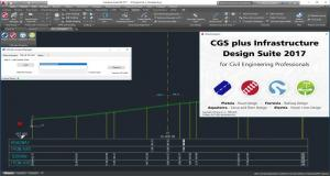 CGS Infrastructure Design Suite 2017 build 343