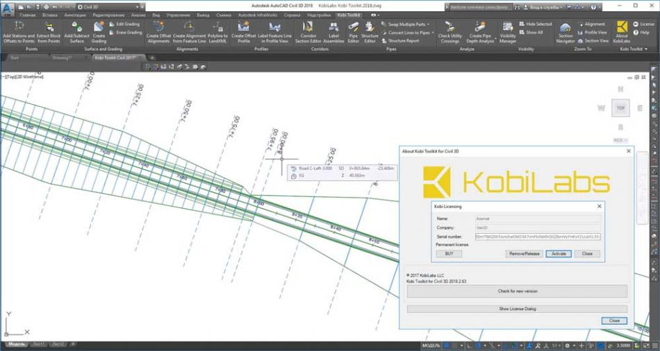 KobiLabs Kobi Toolkit for Civil 3D v2018